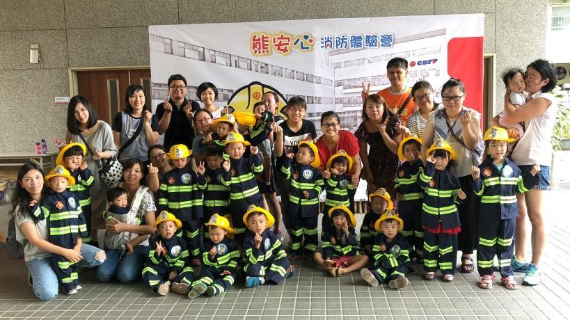 滅火體驗:熊安心消防體驗營