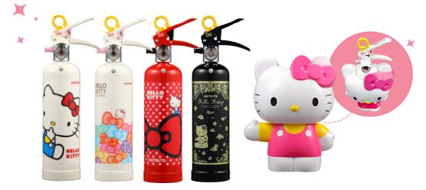Hello Kitty強化液滅火器