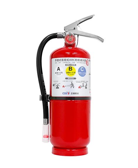 營業場所滅火器推薦:10型強效乾粉