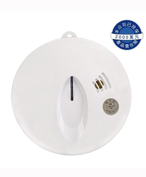 偵煙住宅用火災警報器